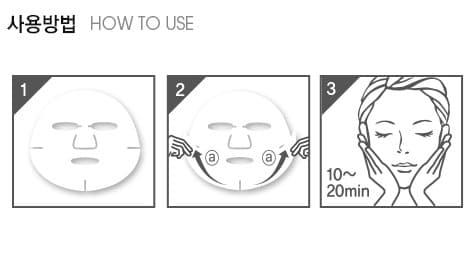 マスクパック使い方