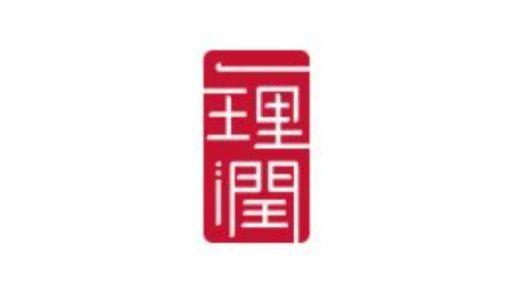 韓国コスメ【イリユン(illiyoon)】レビューと口コミ
